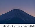 富士山 月亮 月 77423460