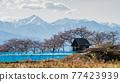 farm cabin with central alps mountain, Matsumoto 77423939