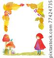 秋天的框架 77424735