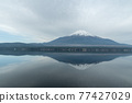 Invert Fuji Yamanakako 77427029