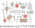 園藝 畫線 花園 77427490