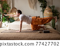 Man practices yoga asana marjariasana or cow pose or cat cow pose for spine 77427702