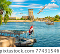 Jorney to Aswan 77431546