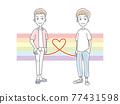 矢量 同性戀者 同性戀 77431598
