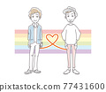 矢量 同性戀者 同性戀 77431600