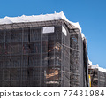 Office building under construction on blue sky background 77431984