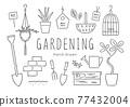 園藝 畫線 圖標 77432004