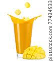 glass of splashing mango smoothie isolated on white 77434533