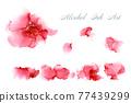 玫瑰 玫瑰花 一套 77439299