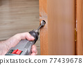 Drilling hole with flat bit for Latch. 77439678