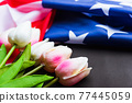 Happy Memorial Day, American flag and a Tulip flower 77445059