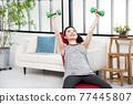 年輕婦女家庭訓練肌肉訓練 77445807