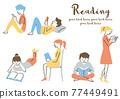 閱讀 看書 圖書館 77449491