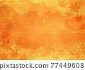 色的葉子背景 77449608