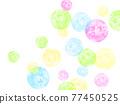 水彩畫 肥皂泡 底圖 77450525