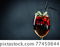 Mulled Wine in a Glass with Straws in Restaurant on Black Background 77450644