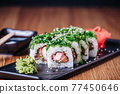 Sushi on a Wooden Table in Restaurant, Delicious Japanese Food, Sushi Rolls 77450646