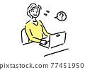 老人 個人電腦 電腦 77451950
