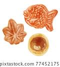 和果子 日本糖果 日式甜點 77452175