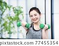 健身 健康 雕塑線條 77455354