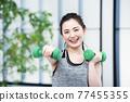 健身 健康 雕塑線條 77455355