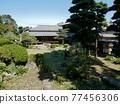 nagasaki prefecture, unzen city, garden 77456306