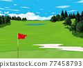 高爾夫球場 高爾夫 高爾夫球俱樂部 77458793