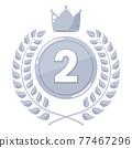 隊列 獎章 矢量 77467296