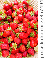 Strawberries in a basket 77467494