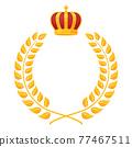 月桂樹 冠 王冠 77467511