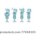 學生 高中生 女性 77468393