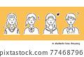 女學生的負面設置插圖 77468796