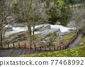 봄 三段滝 · 아시 베쓰시 77468992
