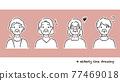 負面的插圖的高級婦女 77469018