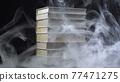 Horror photo of books among smoke on black 77471275