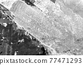 Photo of Texture of surface on grey backgrounds 77471293
