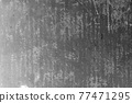 Photo of Texture with scratches on grey background 77471295