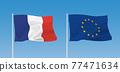 france, France, national flag 77471634