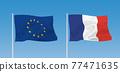 france, France, national flag 77471635