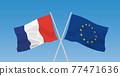 france, France, national flag 77471636