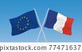 france, France, national flag 77471637