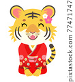 老虎 虎 和服 77471747