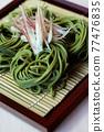 蕎麥麵 麵條 日本料理 77476835