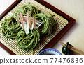蕎麥麵 麵條 日本料理 77476836