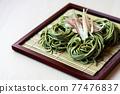 蕎麥麵 麵條 日本料理 77476837