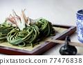 蕎麥麵 麵條 日本料理 77476838