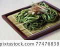 蕎麥麵 麵條 日本料理 77476839