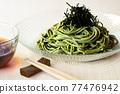 蕎麥麵 麵條 日本料理 77476942