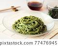 蕎麥麵 麵條 日本料理 77476945