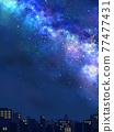 銀河 夜景 星星 77477431